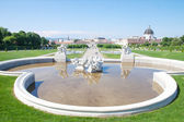 Belvedere Palace, Wien, Austria — Stock Photo