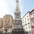 The Immacolata obelisk, Naples, Italy — Stock Photo