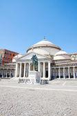 Piazza del Plebsicito, Naples, Italy — Stock Photo