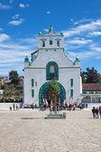 San Juan Chamula, Chiapas, Mexico — Stock Photo
