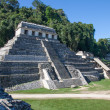 Palenque, Mexico — Stock Photo #37730847