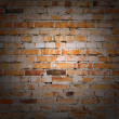 Brick red — Stock Photo #19013469