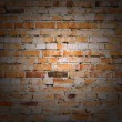 Stock Photo: Brick red