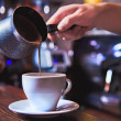 Cup of coffee prepared — Stock Photo