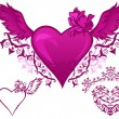 Winged heart — Vector de stock