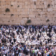 People at the Wailing Wall — Stock Photo