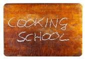料理学校 — ストック写真