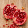 Pomegranate — Stock Photo #18721849