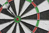 Bulls eye — Stock Photo