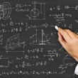 ������, ������: Physics diagrams and formulas