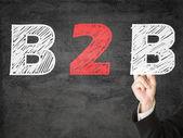 B2B concept — Foto Stock