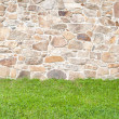 Cobblestone wall — Stock Photo