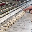 Stock Photo: Mixing