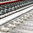 Royalty-Free Stock Photo: Audio console