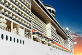 A big cruise ship — Stock Photo
