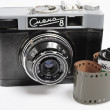 Old Russian analogue camera — Stock Photo