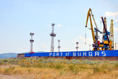 Port of Burgas — Stock Photo