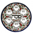 Decorated Plate - Foto Stock