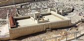 The Temple — Zdjęcie stockowe
