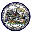 Decorative Plate Nazareth — Stock Photo