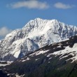 Mountains in Alaska — Stock Photo