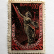 Stok fotoğraf: Retro Post Stamp with Second Sputnik