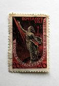 第二颗人造地球卫星复古邮政邮票 — 图库照片