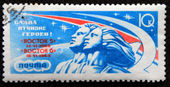 Vintage Post Stamp — Foto de Stock
