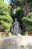 Oval Fountain — Photo
