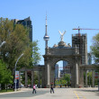 Exhibition Place in Toronto — Stock Photo