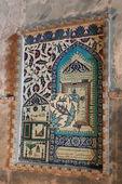 Mosaico — Fotografia Stock