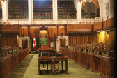 Interior of House of Commons — Stock Photo