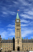 Building of Canadian Parliament — Foto de Stock