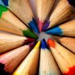 Coloured pencils — Stock Photo #19009277