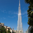 UAE, Dubai, Burj Khalifa tower - Stock Photo