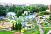 The Russian Park of attractions — Stock Photo