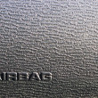 Airbag — Stock Photo #40627545