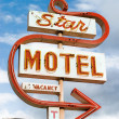 Small town neon motel sign — Stock Photo