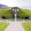 Entrance of Swarovski Museum in Innsbruck — Stock Photo