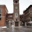 Ferrara - 