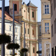 Streets of Bratislava - Stock Photo