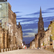 Royal Mile — Stock Photo