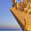 Monument to the Discoveries - Stock Photo