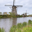 Kinderdijk - Stock Photo