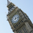 Stock Photo: Big Ben, London UK