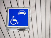 Reserved car park for handicapped person — Stock Photo