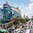Big C supercenter, in the opposite of Central World, on Rajdamri — Foto Stock