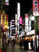 Shinjuku Japonya — Stok fotoğraf