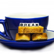 Tea break — Stock Photo