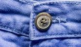 蓝裤裤附近 — 图库照片